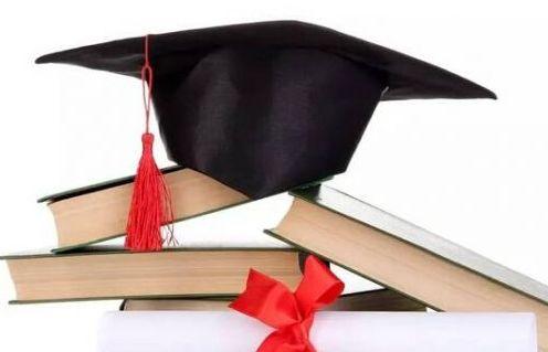 网络教育专升本含金量高吗?有学位证吗